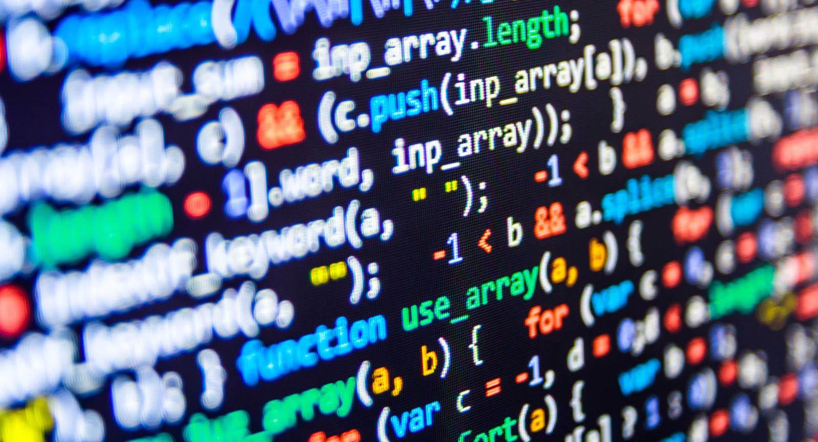 Программные компоненты
